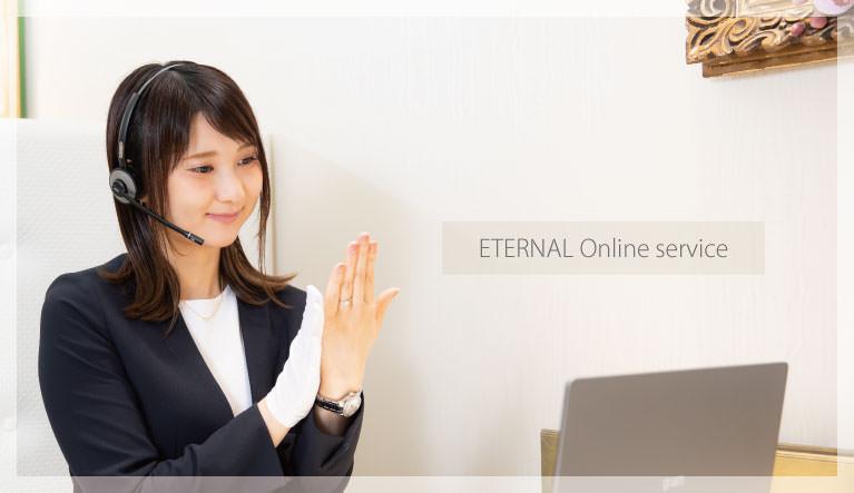 オンライン 接客